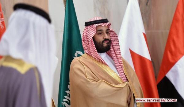 عرش محمد بن سلمان يهتز: مقايضة السياسة بالاقتصاد