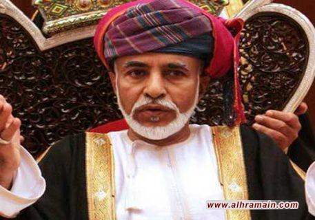 السلطان قابوس يستقبل خالد بن سلمان في بيت البركة