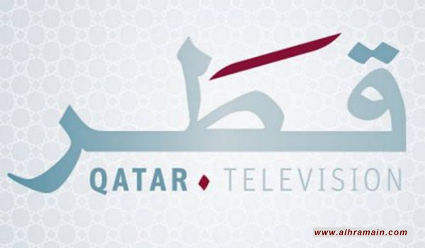 حجب موقع تلفزيون قطر بالسعودية