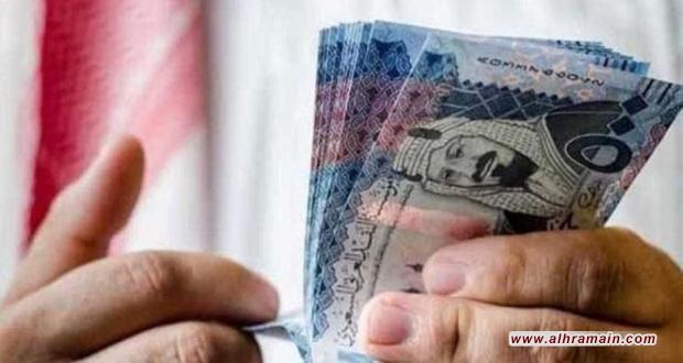 صافي الأصول الأجنبية للمركزي السعودي يتراجع نحو 20 مليار دولار في أبريل