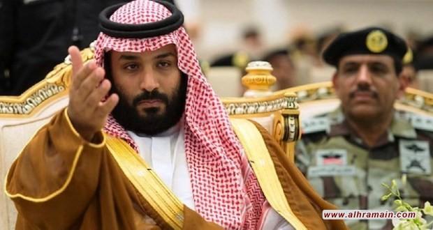 عدد المعتقلين في السعودية منذ سبتمبر 2017 أكثر بكثير مما نُشر وعُرف