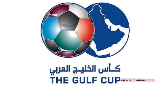 """تداعيات الأزمة الخليجية: السعودية والإمارات والبحرين خارج """"خليجي 24"""" في قطر"""