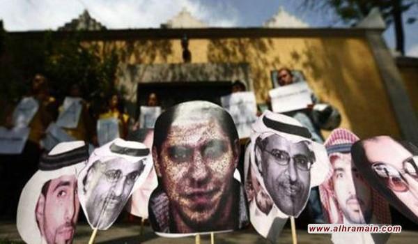 العفو الدولية: السعودية تعتقل اثنين من النشطاء المدافعين عن حقوق الإنسان