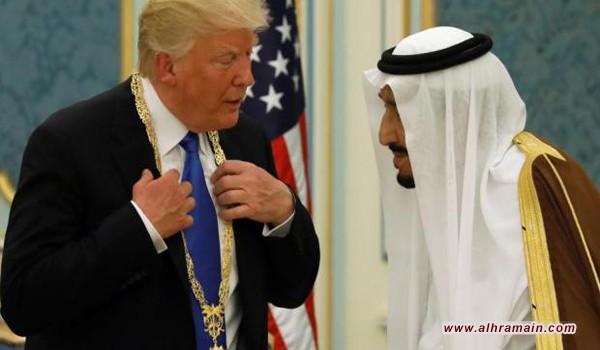 """""""دايلي بيست"""": 83 هدية """"غريبة"""" من السعودية لترامب"""