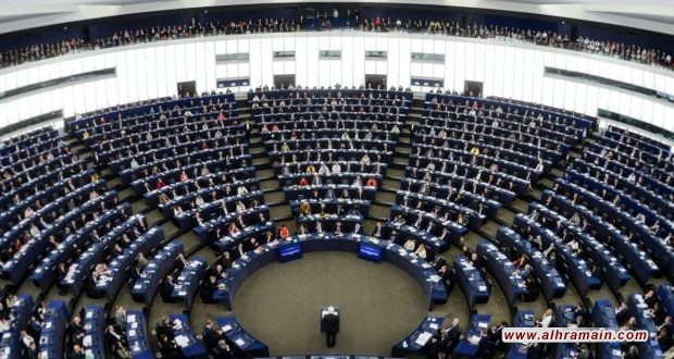 """نواب أوروبيون يرفضون بشدة الضغوط لعدم إدراج السعودية في """"القائمة السوداء"""""""