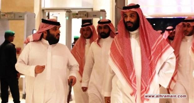 تركي آل الشيخ: نشاطات الترفيه السعودية بتوجيه من محمد بن سلمان