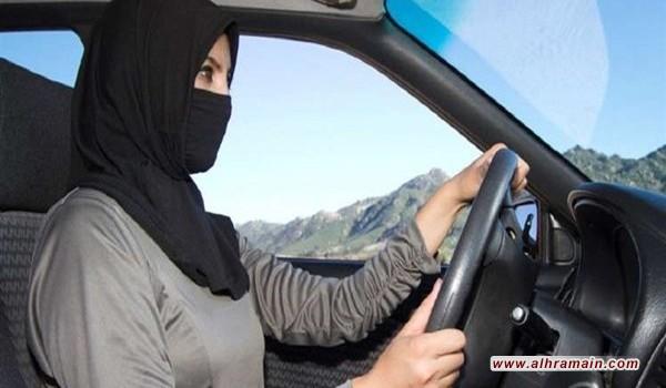 السلطات السعودية تسمح للمرأة بالقيادة في ظل منعها من ممارسة حقوق أخرى