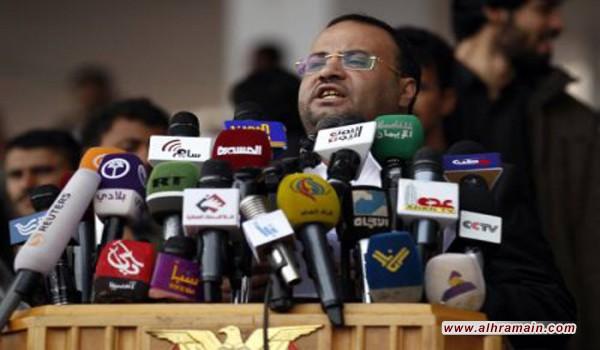 النزاع اليمني في طريق مسدود بعد عامين من اولى الضربات السعودية..