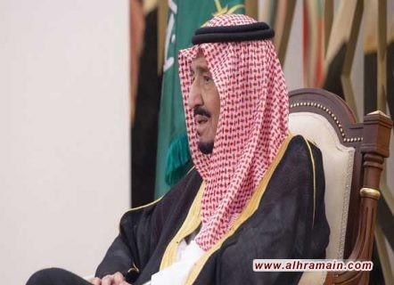 الملك سلمان يصدر أوامر ملكية بإعفاء عدد من المسؤولين في حرس الحدود