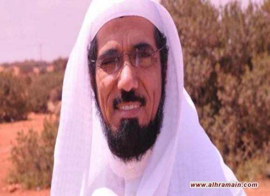 تأجيل مُحاكمة سلمان العودة بعد جدل وأنباء تعجيل مُحاكمته وتخوّفات من إعلان إعدامه