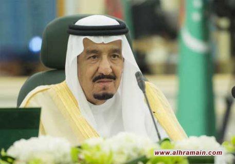 أمر ملكي سعودي بإعفاء مسؤول من منصبه