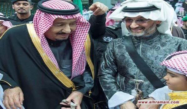 من هو شقيق الوليد بن طلال الذي صدر بحقه أمر ملكي؟