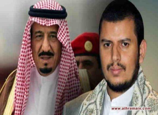 """حركة """"أنصار الله"""" تُعلن عن أسر فصيلٍ سعوديٍّ كاملٍ ومِئات الآليّات و""""تحرير"""" مِئات الكيلومترات في محور نجران جنوب المملكة.."""