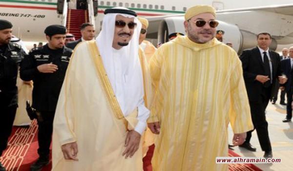 """صحف: """"إف بي آي"""" تفتح تحقيقا ورد فيه ملك المغرب والعاهل السعودي بشأن أنشطة مشبوهة لمؤسسة """"كلينتون"""" الخيرية"""
