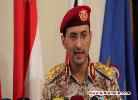 الحوثيون في اليمن يعلنون قصف قاعدة الملك خالد الجوية بالسعودية بطائرات مسيرة من دون طيار وأصابت أهدافها بدقة