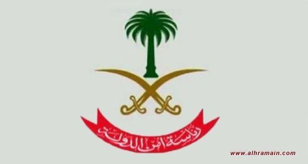 """رئاسة """"أمن الدولة"""" تطلب من المواطنين التجسس على بعضهم والمعارضين بهدف تصفيتهم"""