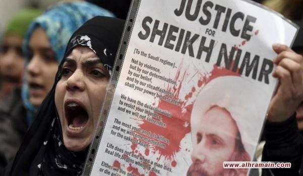 عواصم العالم تحتفي بالذكرى الثانية لاستشهاد الشيخ نمر باقر النمر