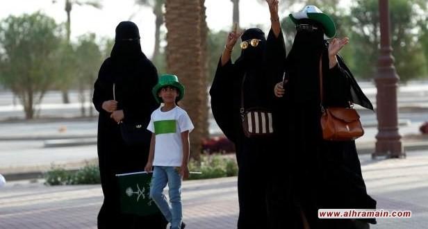 """سجال على """"تويتر"""" حول موضوع تجنيس أبناء السعوديات"""