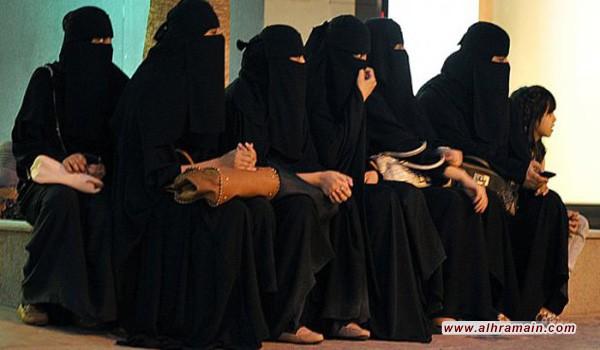 مستقبل المرأة السعودية في يومها: رؤية ضبابية