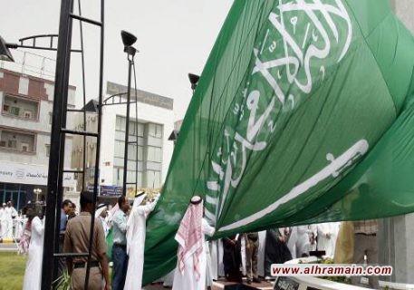باساور نويه بريسه: المعارضة الألمانية تنتقد زيارة برلماني ألماني بارز للسعودية