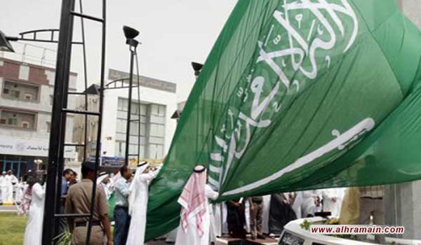 """سعوديون يحتفون بـ """" فشل حراك 15 سبتمبر"""""""