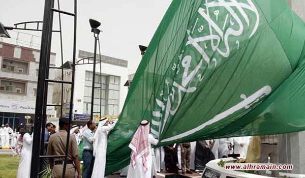 لأول مرة.. السعودية تقر نِظامًا للإفلاس والتعثّر