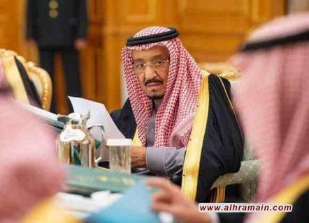 """قناة """"الإخباريّة"""" السعوديّة تنقل """"تفاصيل"""" جلسة الوزراء السعودي على الهواء """"لأوّل مرّة"""" بتاريخ أجهزة الإعلام المحلّي"""