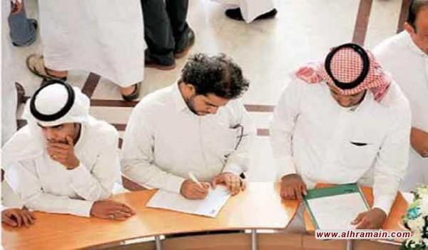 """""""مليون عاطل عن العمل نصفهم جامعيين"""": سعوديون مُحبطون من الحُصول على """"وظيفة"""""""