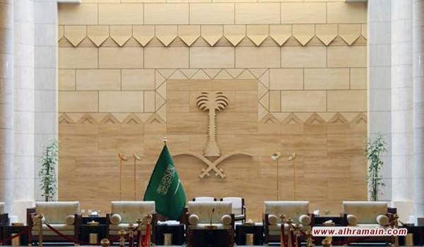 التقشف الثاني في السعودية
