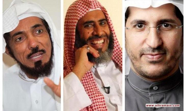 """""""علماء المسلمين"""" يطالب بالتحرك لمنع إعدام الدعاة السعوديين"""