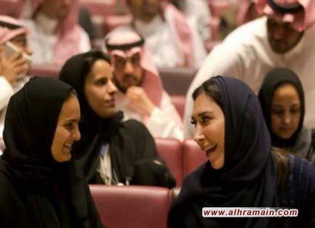 """صحيفة """"اليوم"""" السعودية: 1000 امرأة سعودية سافرن من منافذ الشرقية دون تصريح ولي الأمر"""
