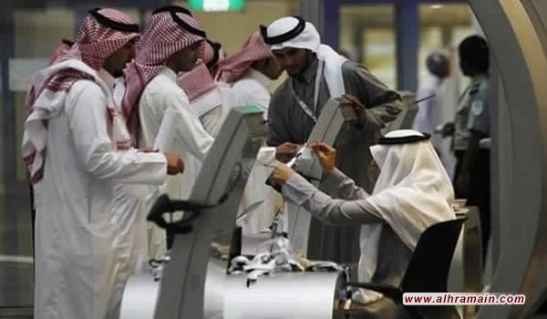 هل تستطيع السعودية إنهاء توطين العمالة في الجهات الحكومية؟