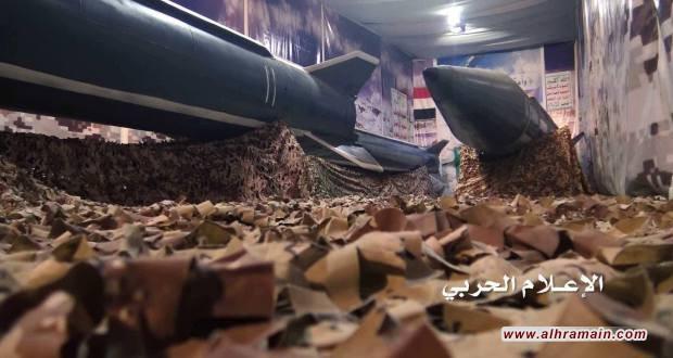 """دفعة """"بركان"""" البالستي تصيب بدقة مركز معلومات """"الدفاع"""" في الرياض وأهدافاً ملكية"""