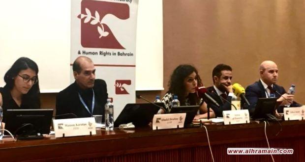 منظمات حقوقية في جنيف: الانتهاكات حقوق الإنسان في السعودية كبيرة جداً