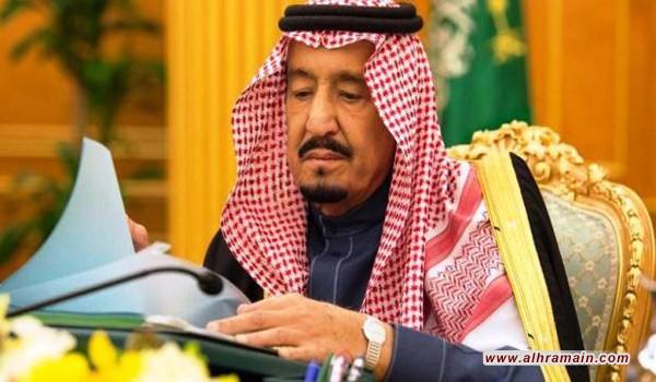 موازنة 2018 في السعودية: الاقتراض يسير مع العجز