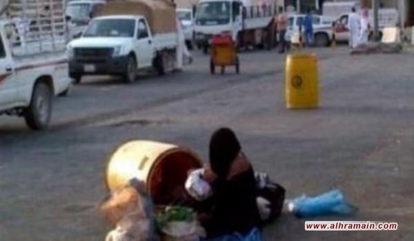 الفقر في السعودية: المشهد يزداد سوءاً