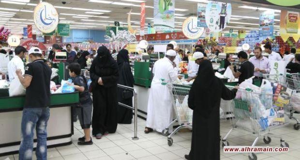 عجز في إنفاق الأسرة السعودية