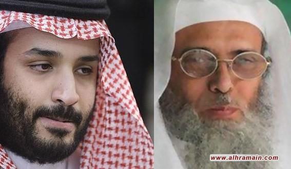 """هل اندلعت الحرب بين """"مريدي"""" الحوالي و""""أنصار"""" بن سلمان ؟"""