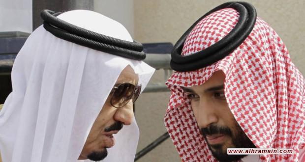"""""""العربية لحقوق الإنسان"""": العهد الحالي في السعودية الأشد قمعاً وقتامة"""