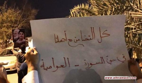 """""""ائتلاف 14 فبراير"""": الرياض لن تحقق أي مكسب من إرهابها لـ""""حي المسوَّرة"""""""