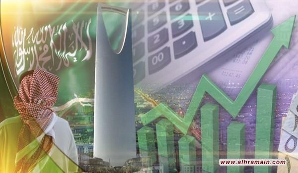 فوربس: المملكة تواجه أشباح الانهيار الاقتصادي