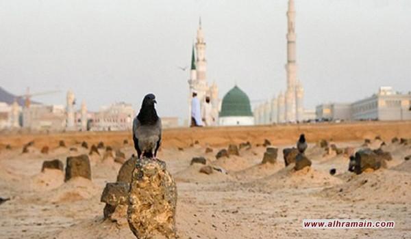 المسلمون يحيون ذكرى هدم قباب البقيع على يد الوهابيين وآل سعود