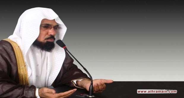"""تأجيل جديد لـ """"محاكمة"""" سلمان العودة إلى مارس المقبل"""