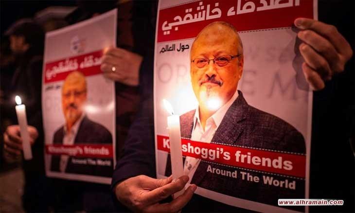 النواب الأمريكي يصادق على إجراءات لمعاقبة السعودية بسبب مقتل خاشقجي وارتكابها انتهاكات