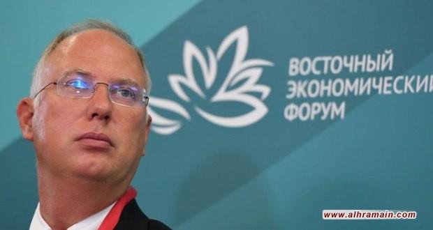 روسيا تفتتح مكتباً لصندوقها الاستثماري في السعودية