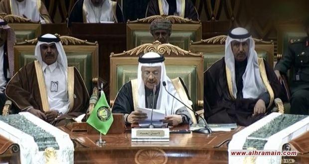 """""""واشنطن بوست"""": قمة الرياض لم تدل على استعداد لإصلاح الصدع الخليجي"""