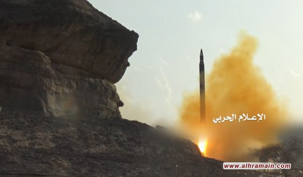 القوة الصاروخية اليمنية تستهدف شركة أرامكو في أبها بعسير بصاروخ باليستي من طراز بدر1