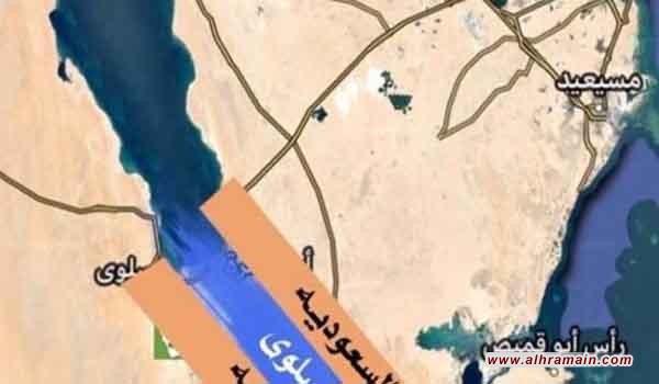 """السعودية تقرر إنشاء""""قاعدة عسكرية"""" و""""مدفن نفايات نووية"""" على حدودها مع قطر"""