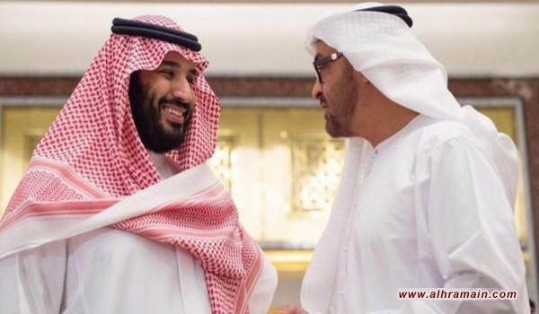 """""""ناشونال إنترست"""": """"تحالف"""" السعودية والإمارات أضعف مما هو ظاهر"""