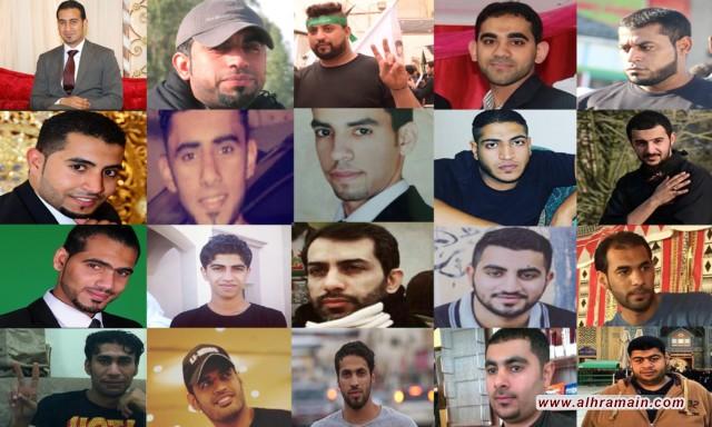 """فريق الأمم المتحدة العامل المعني بالاعتقال التعسفي: 20 بحرينياً محتجزون تعسفياً بعد محاكمة جماعية لـ """"كتائب ذو الفقار"""""""